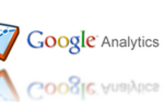 У Google Analytics теперь новый интерфейс навсегда