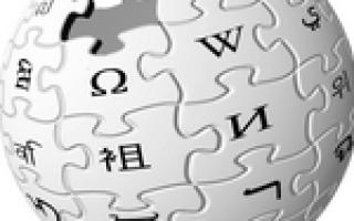 Википедию закрывали на сутки в знак протеста