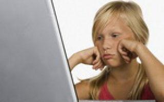 Google блокирует аккаунты детей без предупреждения
