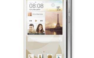 Анонсирован мини-флагман Huawei Ascend P7 mini