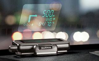 Garmin Head-Up Display: проекционный навигатор