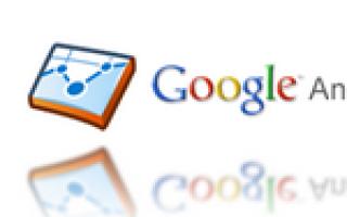 В Google Analytics появилась функция Flow Visualization