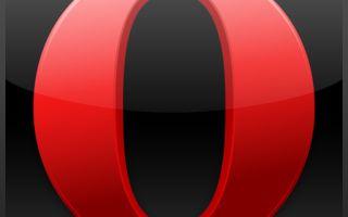 Вышла новая версия  браузера Opera 11