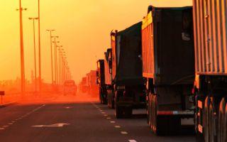 Контроль международных перевозок