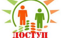 Как зайти на Одноклассники, если доступ закрыт