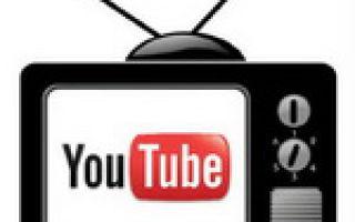 YouTube откроет конкурс фильмов