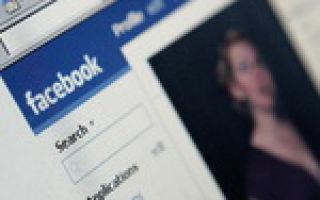 Сервис вопросов и ответов от Facebook