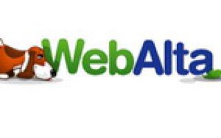 Как убрать страницу webalta