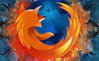 Firefox 4 выйдет 22 марта