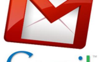 Проверка орфографии в Gmail