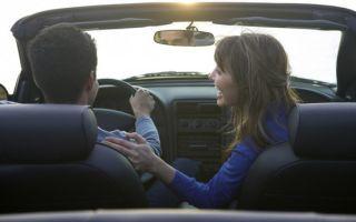 Как правильно взять автокредит