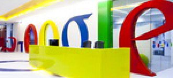 Google увеличивает штат на 25%