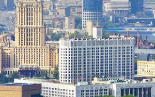 Москва: события, встречи, люди