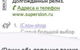 Сервис Яндекс.Деньги запустил онлайн-идентификацию