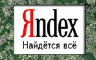 Яндекс будет по-другому обрабатывать Allow