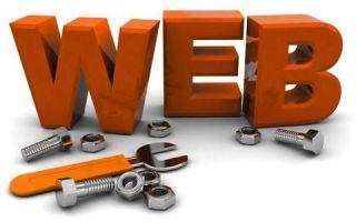 Чем отличаются веб-студии