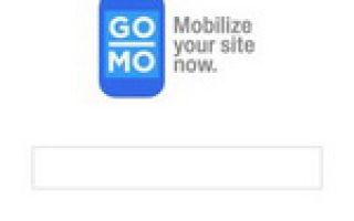 Новый сервис от Google — GOMO