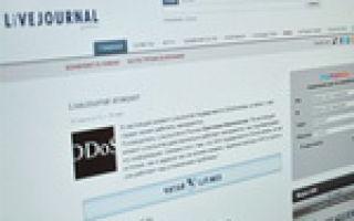 LiveJournal подвергся сильнейшей DDoS-атаке за всю свою историю