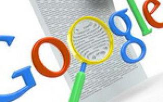 Google будет пессимизировать сайты с большим количеством объявлений