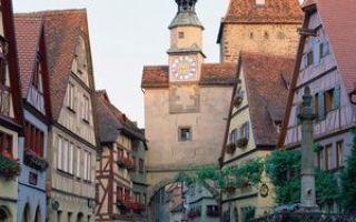 Туры в Регенсбург, Германия