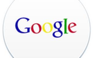 Google отчитался о нововведениях за апрель
