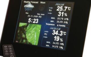 Как выбрать метеостанцию
