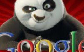 Алгоритмы Google Panda