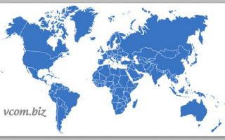 Каталог предприятий в России и во всем мире