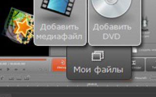 Как сделать клип