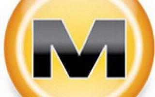 Недавно закрыли файлообменник Megaupload