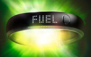 Nike Fuelband: гаджет для спортсменов
