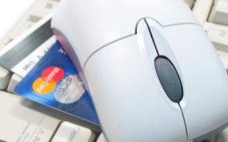 Как выбрать обменник электронных денег