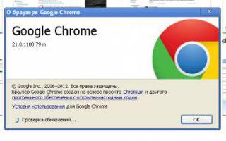 Как перезагрузить браузер