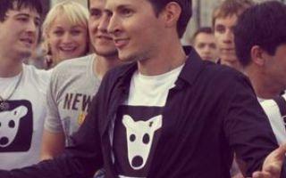 Павел Дуров отказался от ВКонтакте