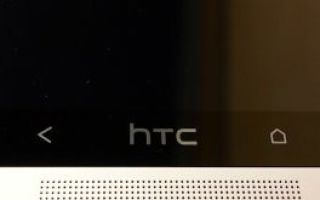 HTC представил современный смартфон-флагман One M8
