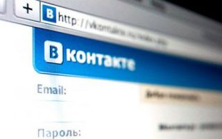 Теперь во ВКонтакте нельзя загрузить MP3-файлы в «Документы»