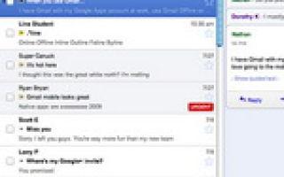Google Gmail теперь работает и в оффлайне