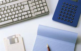 Анализ эффективности использования рабочего времени с помощью программы учета