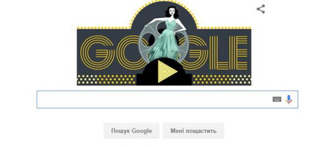 Дудл Google посвятили Хеди Ламарр