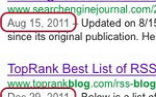 Изменения в алгоритме Google за декабрь