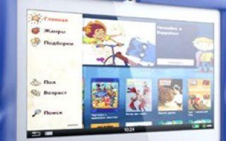 Детский планшетный компьютер