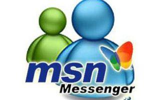 MSN Messenger полностью прекратит существование уже в октябре