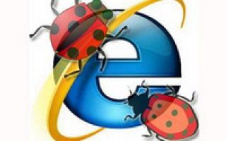Появился вирус, атакующий Internet Explorer