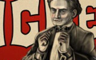 Поиск от Google про Гарри Гудини
