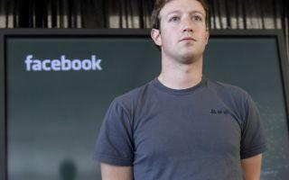 В Facebook не будут вводить кнопку «не нравится»