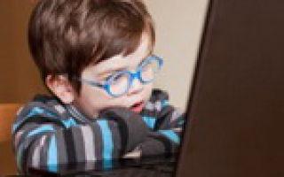 В России будет создан интернет для детей