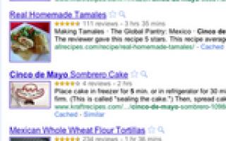 Поиск рецептов от Google