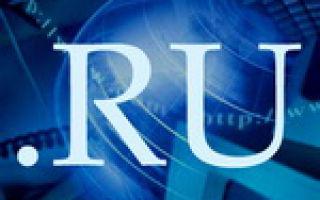 Рейтинг важных людей рунета по версии Forbes