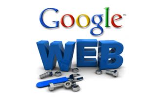 Полезные инструменты в Google