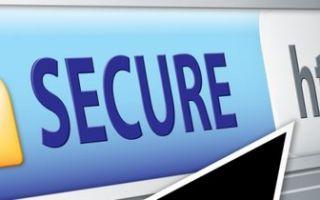 Зачем нужен SSL-сертификат